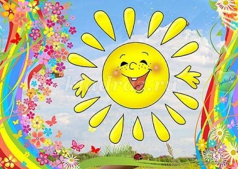 Картинки солнышко для детей 021