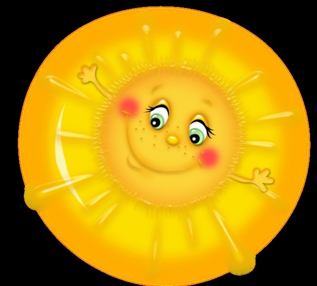 Картинки солнышко для детей 022