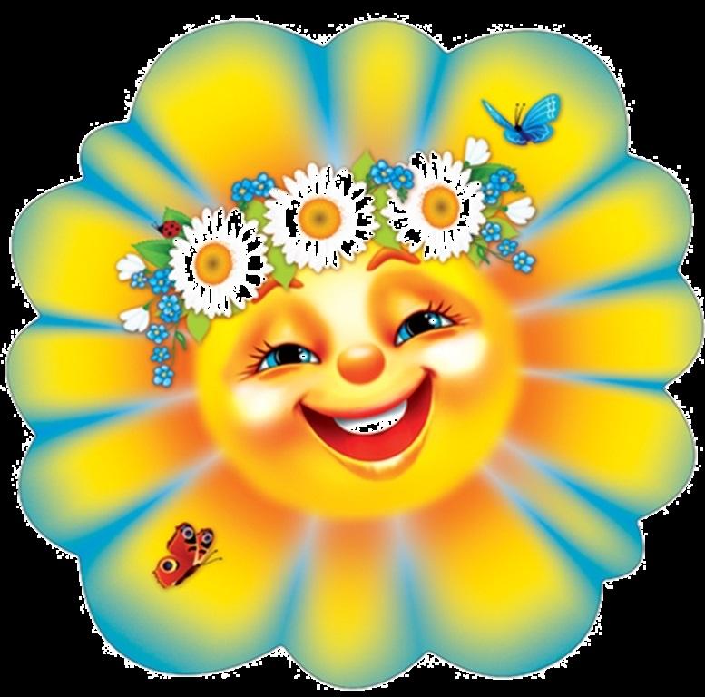 Картинки солнышко для детей 026