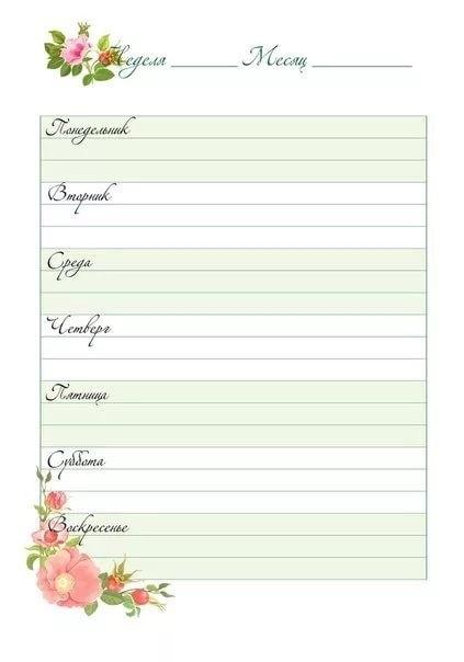 Классный шаблон для записи рецептов 015