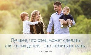 Красивые картинки о любви к детям 017