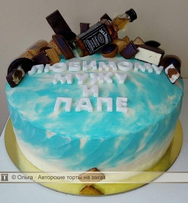 Красивый кремовый торт для папы 008