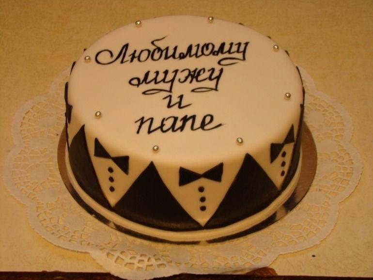 Красивый кремовый торт для папы 011