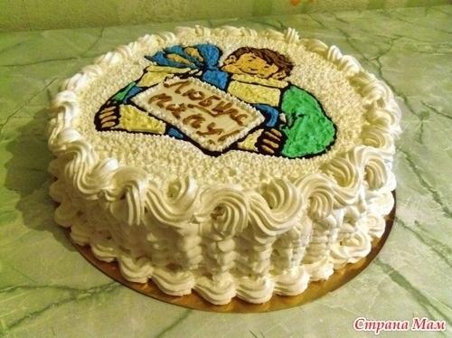 Красивый кремовый торт для папы 012