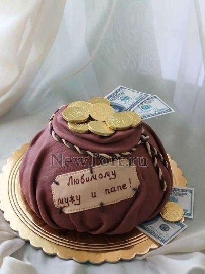 Красивый кремовый торт для папы 016