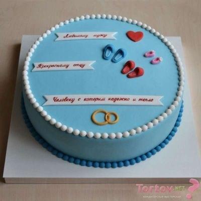 Красивый кремовый торт для папы 020