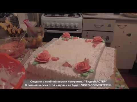 Красивый кремовый торт для папы 024