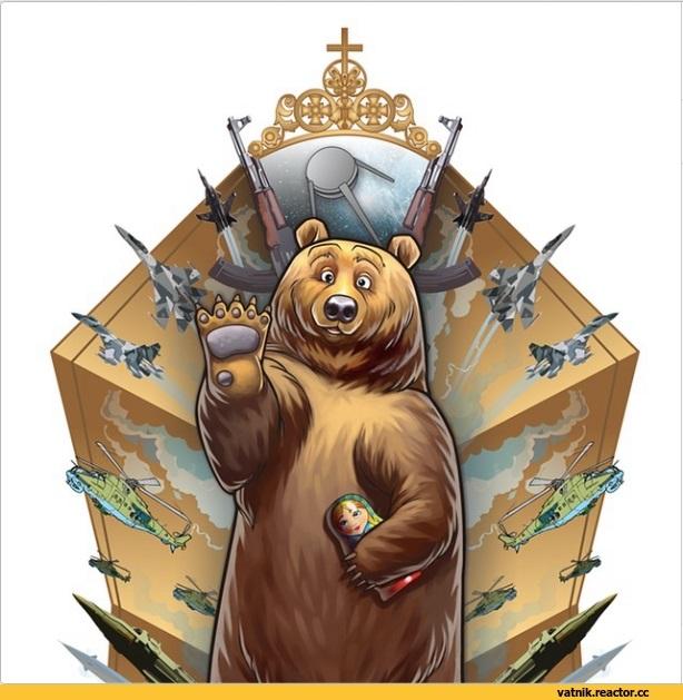 Медведь красивые арты 010