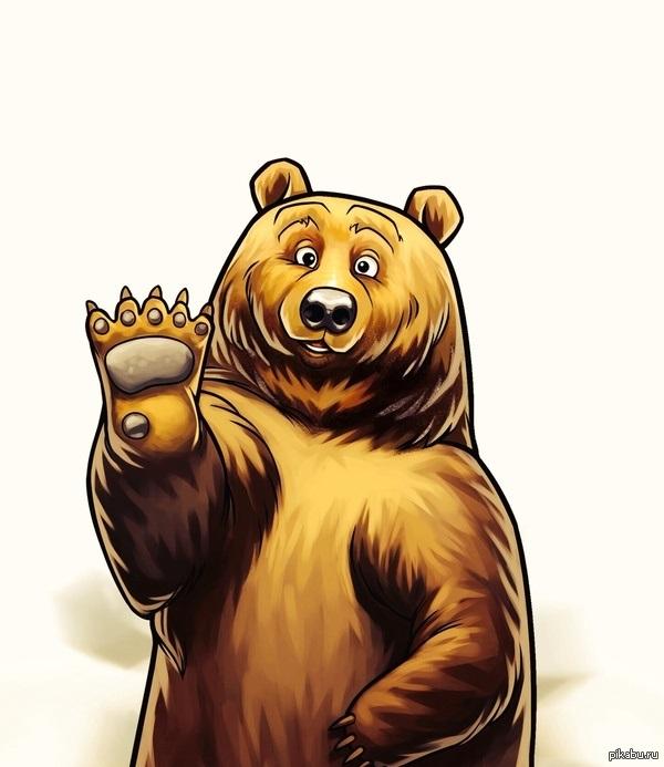 Медведь красивые арты 017