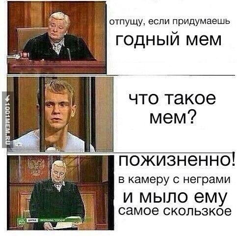 Мемы голодные игры 010
