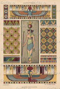 Орнамент древнеегипетский 002