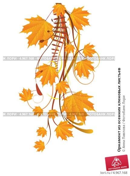 Орнамент из осенних листьев картинки и фото 007