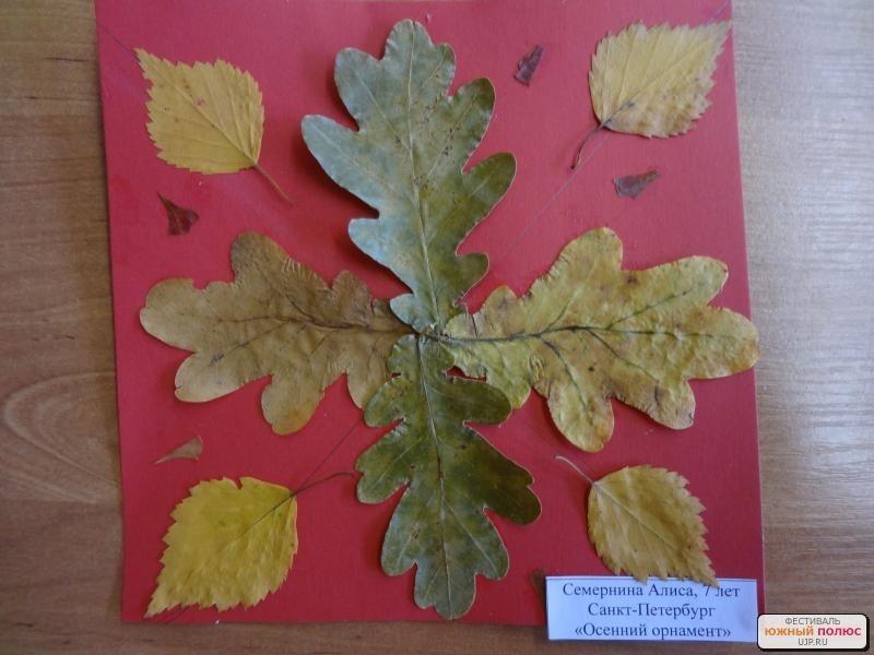 Орнамент из осенних листьев картинки и фото 016
