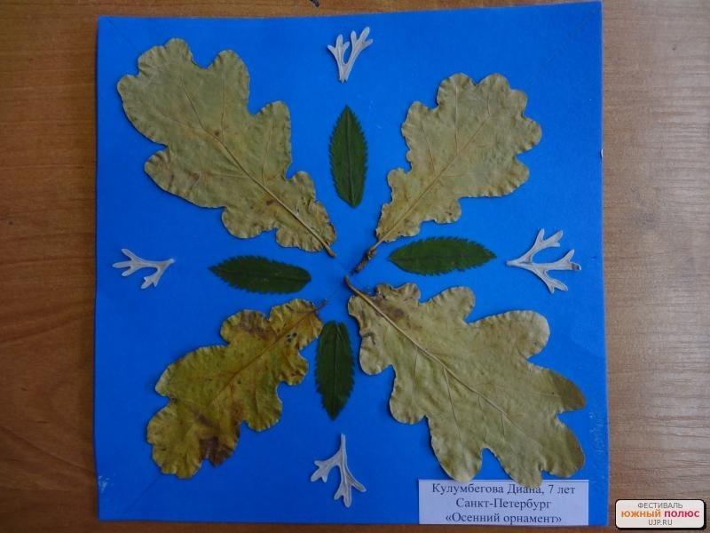 Орнамент из осенних листьев картинки и фото 017