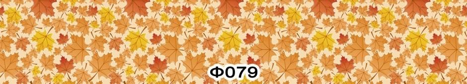 Орнамент из осенних листьев картинки и фото 019