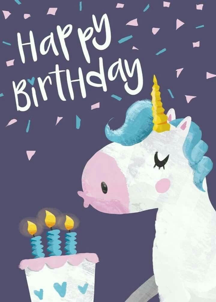 День рождения, открытки с днем рождения единорог