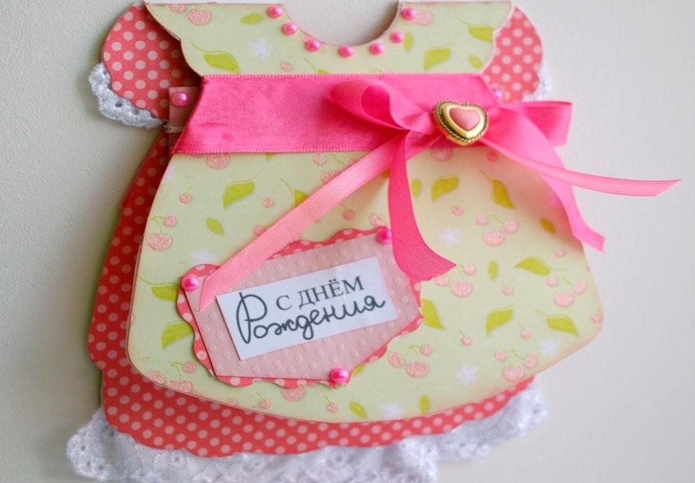Открытки для маленьких девочек своими руками, технике киригами