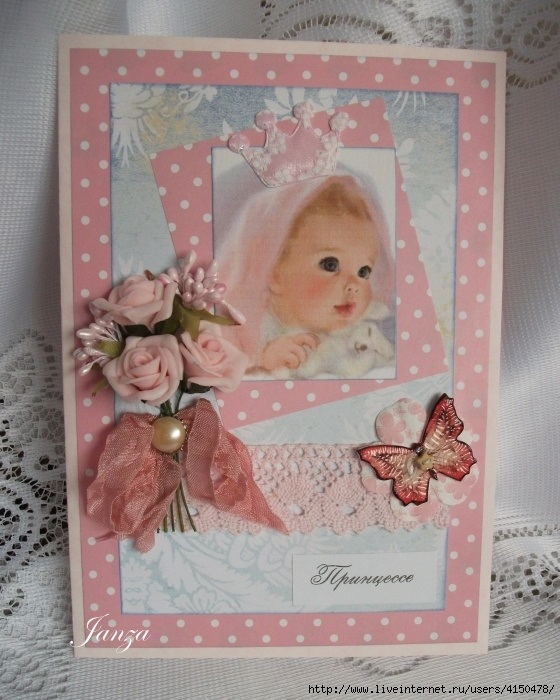 Поздравлением юбилеем, открытка своими руками на день рождения девочке на 1 годик