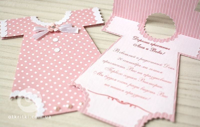 Приглашение открытка на день рождения девочки 1 годик