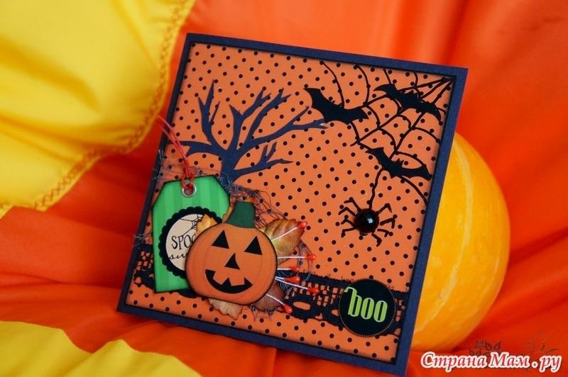Сделать открытки на хэллоуин, рисунок потолке открытки