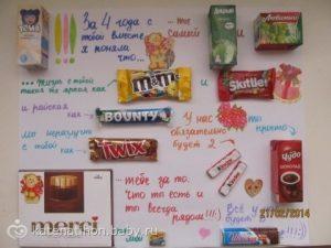 Плакат мужу на день рождения со сладостями 004