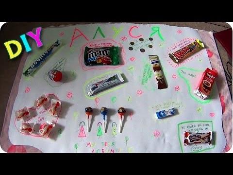 Плакат со сладостями на день рождения мужу 005
