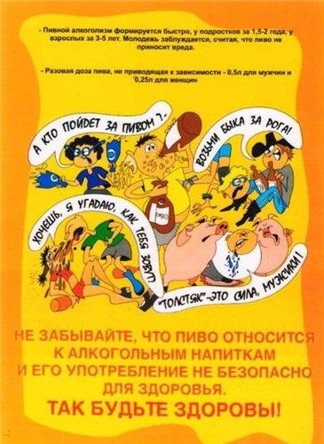 Поздравления в открытках Всемирный день трезвости и борьбы с алкоголизмом 012