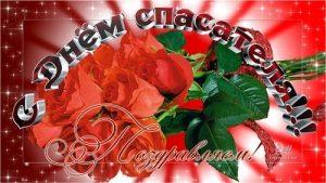 Поздравления в открытках День работников прокуратуры Азербайджана 002