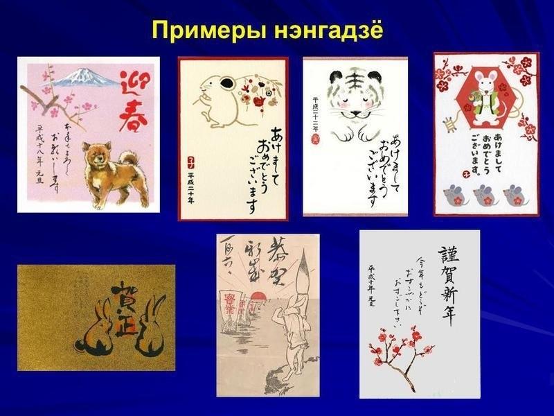 Поздравления в открытках День саке в Японии 006