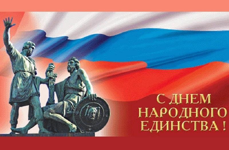 Поздравления в открытках на Балтийский день единства 005