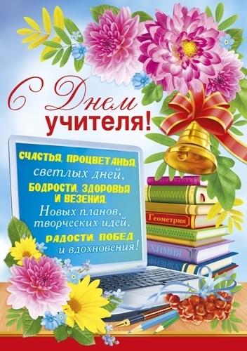 Поздравления в открытках на Балтийский день единства 011