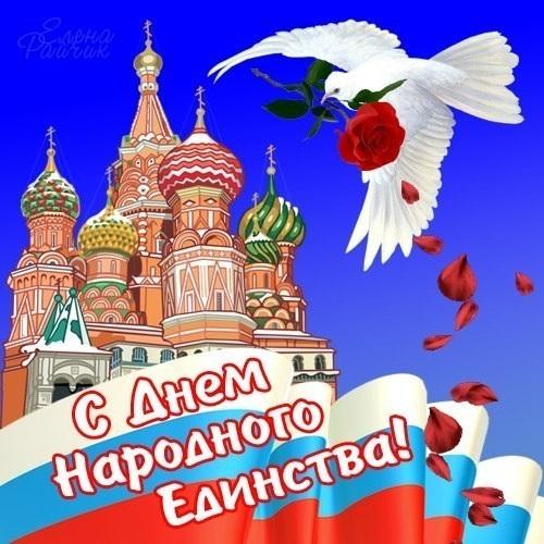 Поздравления в открытках на Балтийский день единства 012
