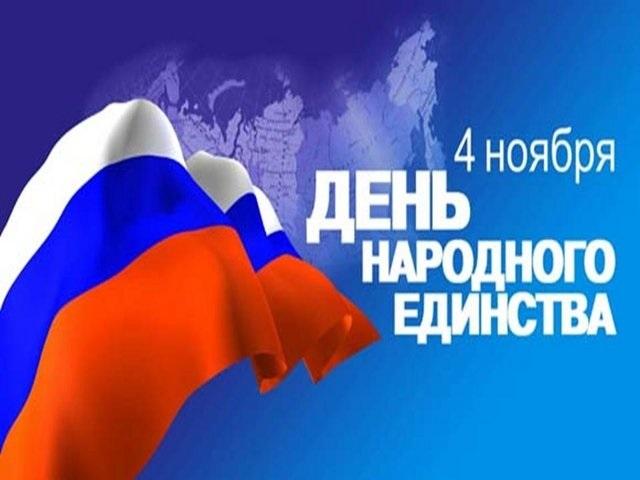 Поздравления в открытках на Балтийский день единства 013