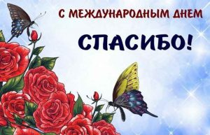 Поздравления в открытках на Всемирный день без автомобиля 009