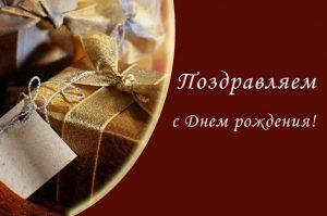 Поздравления в открытках на День Республики Южная Осетия 016