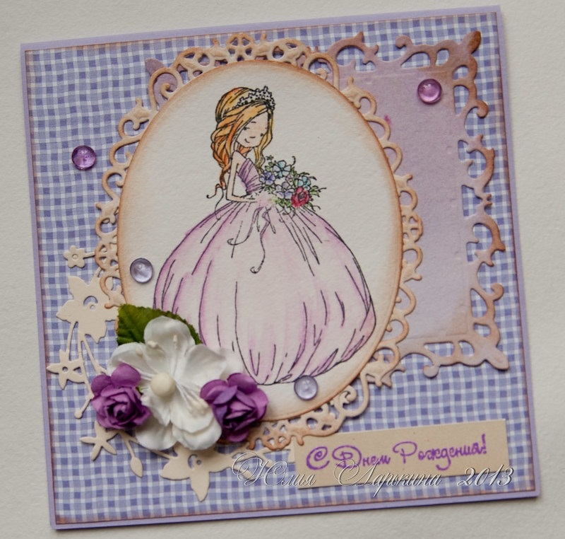 Поздравления в открытках на День американских деловых женщин (День бизнес вумен) 002