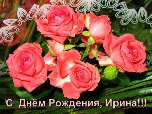 Поздравления в открытках на День астрономии в Армении 002