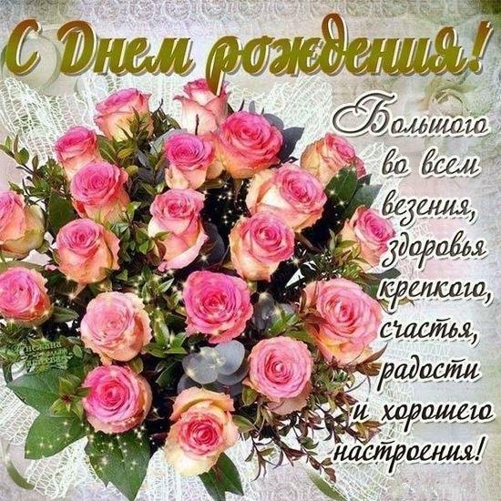 Поздравления в открытках на День астрономии в Армении 003