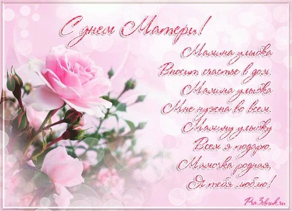 Поздравления в открытках на День астрономии в Армении 004