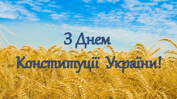 Поздравления в открытках на День астрономии в Армении 005