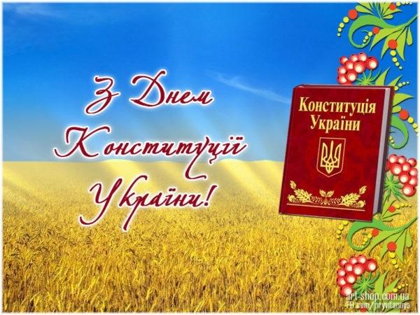 Поздравления в открытках на День астрономии в Армении 006