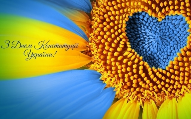Поздравления в открытках на День астрономии в Армении 008