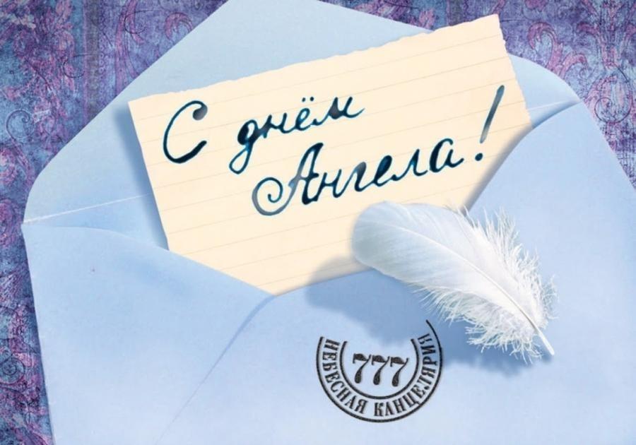 Поздравления в открытках на День астрономии в Армении 009