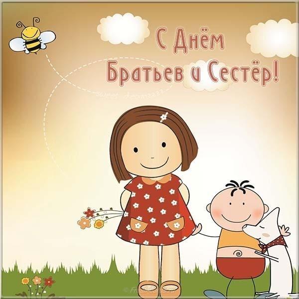 Поздравления в открытках на День астрономии в Армении 011