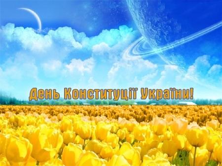 Поздравления в открытках на День астрономии в Армении 012