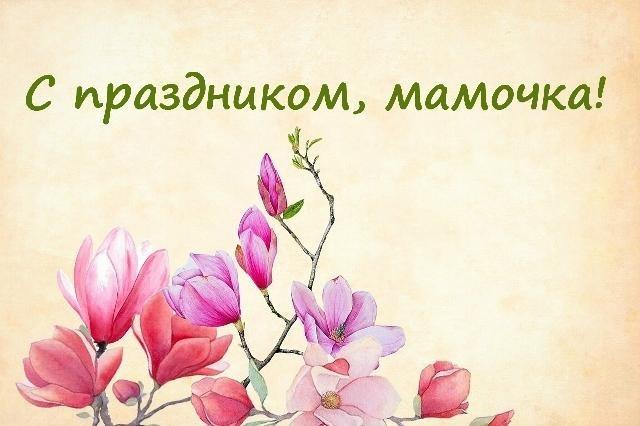Поздравления в открытках на День астрономии в Армении 014