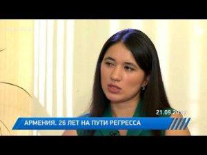 Поздравления в открытках на День независимости Армении 014