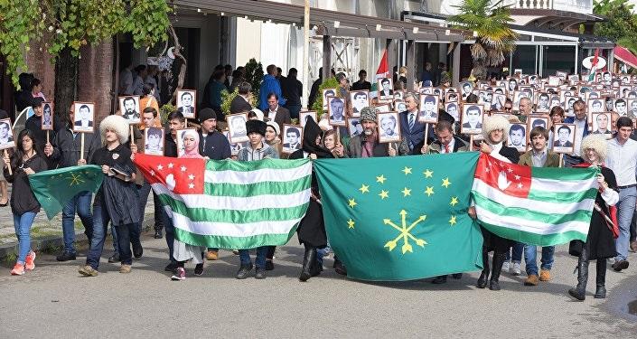 Поздравления в открытках на День независимости (День освобождения) Республики Абхазия 004