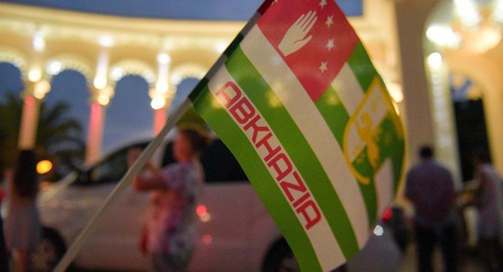 поздравления с независимостью абхазии детали накладываются