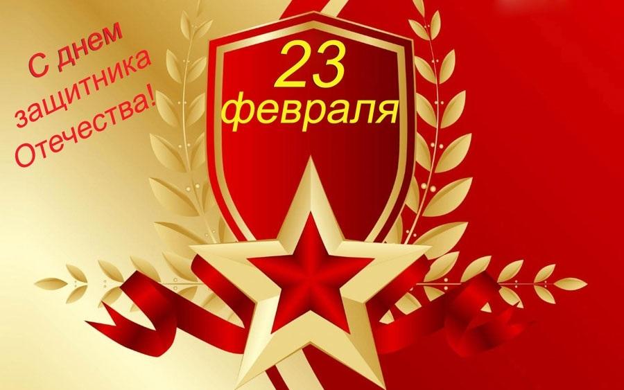 Поздравления в открытках на День независимости (День освобождения) Республики Абхазия 008